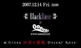 blackrose_vol.2_flyer.jpg